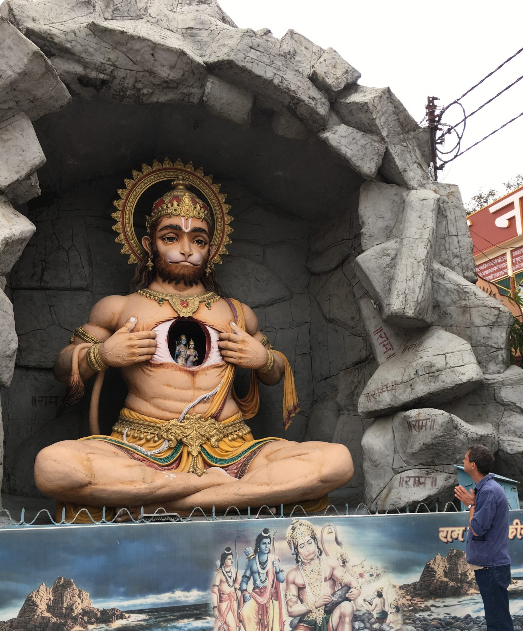 Je bekijkt nu Hanuman